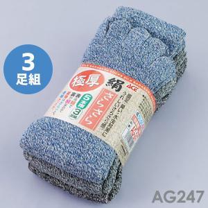 絹さらさら極厚 5本指靴下 AG247 (3足組)|midorianzen-com