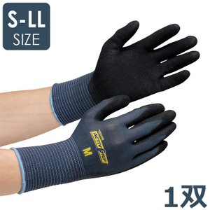 東和コーポレーション 作業手袋 NO.581 アクティブグリップ S〜LL 個人向け 倉庫 現場 運送 midorianzen-com