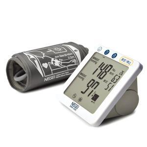 上腕式デジタル血圧計 DSK-1031|midorianzen-com