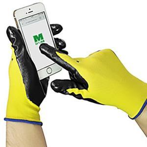 作業手袋 HUSOLID(ヒューソリッド) H-1 M〜LL ペンギンエースジャパン 現場 midorianzen-com