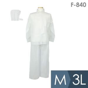 bis line 前開きヤッケ レインパーカ F-890 ネイビー/エンジ M〜4L レインジャケット 上衣 上着 作業用|midorianzen-com