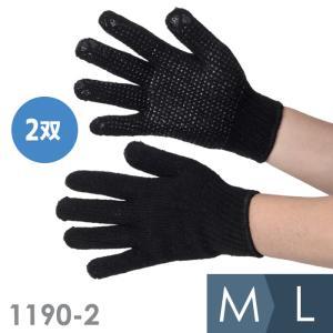 COVERWORK のびのび指切手袋 FT-3125 全6色 フリーサイズ メンズ レディース 作業手袋 midorianzen-com