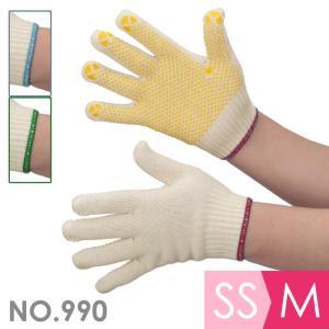 COVERWORK のびのび手袋 スベリ止め付 FT-3130 全5色 メンズ レディース 子供用 作業手袋 midorianzen-com