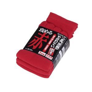 丈夫な靴下 五本指カカト付 赤 3足組 シンエイ SS-315-3P メンズ 作業用 安全靴用 吸汗 脱げにくい|midorianzen-com