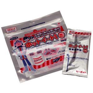 食品加熱パック ホットイート1(専用加熱用袋1枚・発熱剤1個) 現場|midorianzen-com