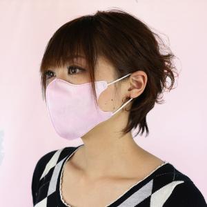 NTC 立体マスク ピンク(お得用50枚入)使い捨て 花粉対策 清掃 作業用 midorianzen-com