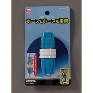 【特徴】:ホースとホースの接続ができます。濡れ手でも回しやすく、ホースプロテクター(破裂防止対応)一...