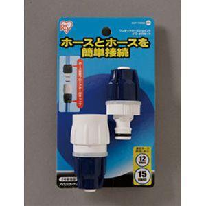 【特徴】:耐圧ワンタッチコネクターとホースジョイントのセットです。濡れ手でも回しやすく、ホースプロテ...