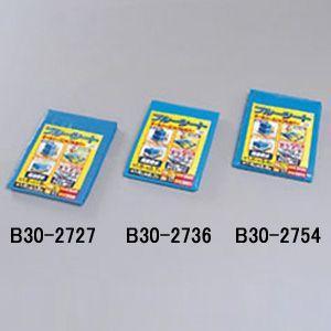 アイリスオーヤマ ブルーシート 2700×3600mm B30-2736 ブルー 防災グッズ 災害用品 レジャーシート 避難生活 現場|midorianzen-com