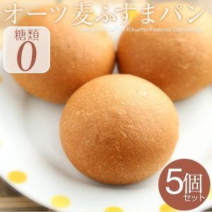 小麦粉・米粉・砂糖などを使用せず、 糖質、カロリーを可能な限り抑えた美味しい【 低糖質パン 】です。...