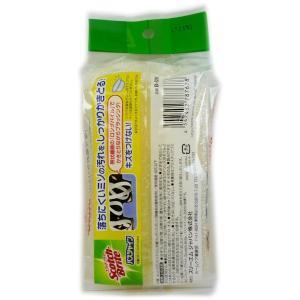 スコッチブライト おふろスポンジ 抗菌 ロングパイルネット バスシャイン B-52K|midoriya-yshop|02
