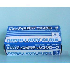 No.450ディスポラテックスグローブ 使い捨てタイプ100枚入 Sサイズ|midoriya-yshop