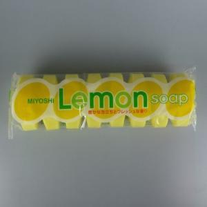 ミヨシレモンソープ 8P(1パック8個入り)1袋 (30袋入1箱 送料無料(東北・関東・中部・関西限定)もあります) midoriya-yshop