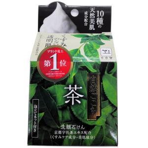 自然ごこち茶洗顔石けん 牛乳石鹸 6個お買得セット(東北・関東・中部・関西限定 送料無料)同梱不可もあります|midoriya-yshop