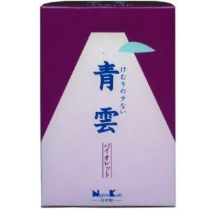 青雲バイオレット 大型バラ詰め #247|midoriya-yshop