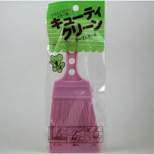 キューティクリーン テーブルホーキ ピンク|midoriya-yshop|02