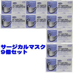 フジ ソフトサージカルマスク 白(レギュラー) 使い捨て 3層構造(3PLY) マスク 50枚入 9箱 midoriya-yshop
