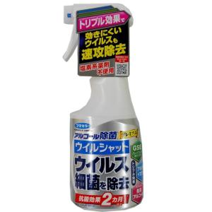 フマキラーアルコール除菌プレミアム ウイルシャット 250ml|midoriya-yshop