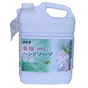 カネヨ 薬用ハンドソープ 業務用5kg|midoriya-yshop