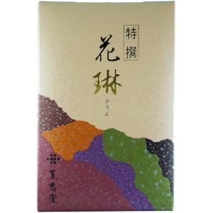 特選 花琳 (かりん) 3箱 送料無料(東北・関東・中部・関西限定)同梱不可|midoriya-yshop