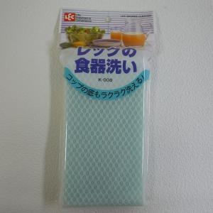 レック 食器洗い ネットスポンジ K-008 グリーン