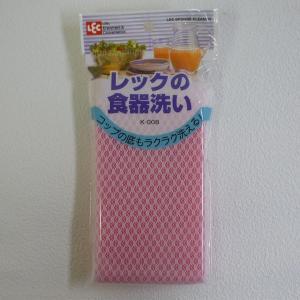レック 食器洗い ネットスポンジ K-008 ピンク