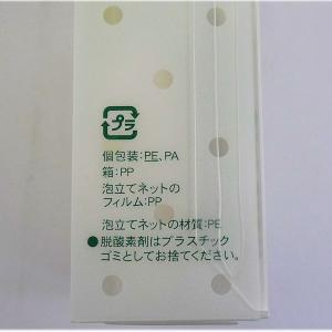 ミヨシ 無添加洗顔せっけん 40g ×2 midoriya-yshop 04