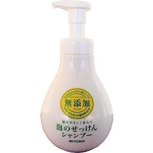 無添加 泡のせっけんシャンプー 500ml   ミヨシ石鹸|midoriya-yshop