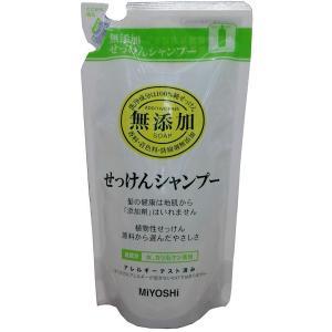 無添加 せっけんシャンプー リフィル (詰め替え)300ml   ミヨシ石鹸|midoriya-yshop