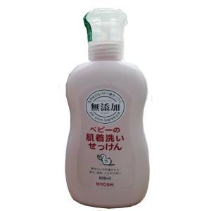 無添加ベビーの肌着洗いせっけん 800ml  ミヨシ石鹸|midoriya-yshop