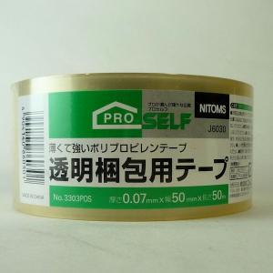 ニトムズ 透明梱包用テープ  No.6030|midoriya-yshop