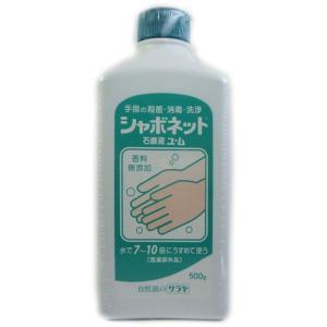 シャボネット石鹸液ユ・ム 無香料 500g 1個  |midoriya-yshop