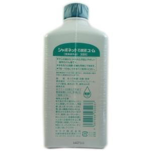 シャボネット石鹸液ユ・ム 無香料 500g 1個  |midoriya-yshop|02