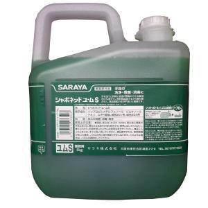 シャボネット石鹸液ユ・ム 無香料 5kg  希釈して使うタイプ|midoriya-yshop|02