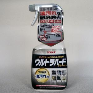 ウルトラハード クリーナー プロ推奨 油汚れ用 リンレイ 700ml midoriya-yshop