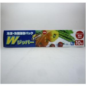 冷凍保存から電子レンジの解凍まで! 食品を新鮮に保存できます。 ●電子レンジ解凍● 冷凍保存した食品...