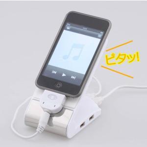 携帯 スマホ iPhoneに最適!!♪オーム電機 USBハブ付、モバイル充電スタンド PC-SHVC-10(01-3244)USBポート×4、充電用USBポート×1、USBポート付き充電スタンド|midoriya