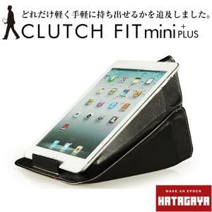 【送料無料】 7〜8インチ タブレット PC iPad mini 2 3 スリーブ ケース 薄型 軽...