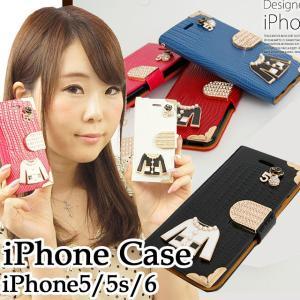 送料無料 iPhone5 iPhone5S iPhone6 ケース スマホケース SELECTION セレクション クロコ型押し モチーフ デコ 手帳型 iPhone 5 6 ケース (ar-DHCPm) midoriya