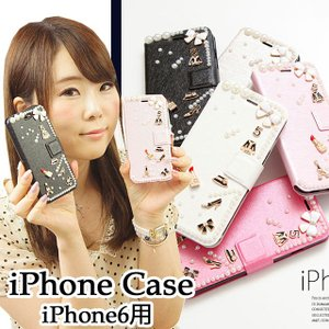 送料無料 iPhone6 ケース スマホケース SELECTION セレクション ランダム モチーフ オシャレデコ 手帳型 iPhone6ケース (ar-FIVCKm) midoriya