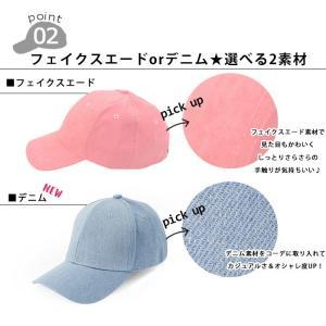 キャップ 帽子 レディース メンズ ツバあり ...の詳細画像3