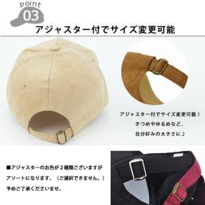 キャップ 帽子 レディース メンズ ツバあり ...の詳細画像4
