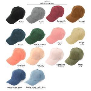 キャップ 帽子 レディース メンズ ツバあり ...の詳細画像5