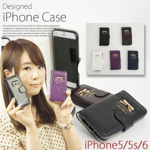 送料無料 iPhone5 iPhone5S iPhone6 ケース スマホケース SELECTION セレクション デザインリボン 手帳型 iPhone 5 6 ケース (ar-HAIPm) midoriya