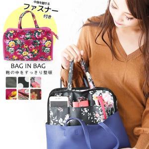バッグインバッグ 大きめ 収納 整理 整頓 Lulu&berry アウトレット バッグインバッグ a...