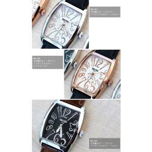 腕時計 メンズ 時計 ロベルトオルダーニ アナ...の詳細画像1