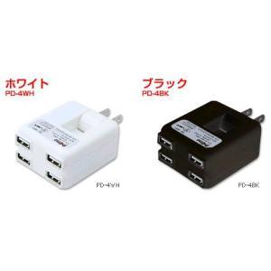 4ポート同時に使える!★P-4WAY(d-PD-4)USBポートを4つ搭載!超コンパクトUSB ACアダプター充電器!最大2000mAまで!携帯電話 ゲーム機もこれ1台で大活躍!|midoriya