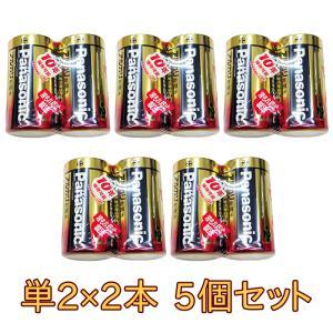 パナソニック★単2・単二アルカリ乾電池/2本セット(LR14XJ/2SE) midoriya