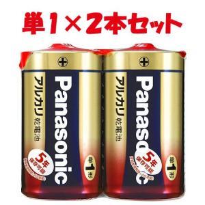 パナソニック★単1・単一アルカリ乾電池/2本セット(LR20XJ/2SE) midoriya