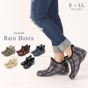 レインブーツ レインシューズ レディース 長靴 雨靴 Lag...
